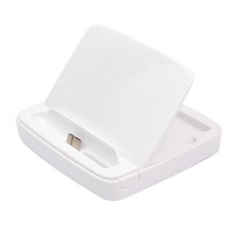 Battery Charging Holder for Samsung S5/Note3- White
