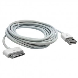 USB Premium Data Charger with 3m Cable Lead for P1000 - White