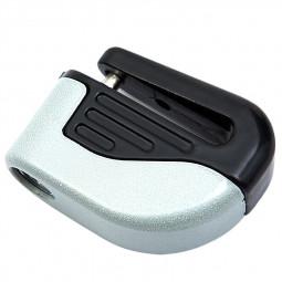 Anti Theft Motorcycle Motorbike Bike Disc Lock Alarm + Keys Security - White
