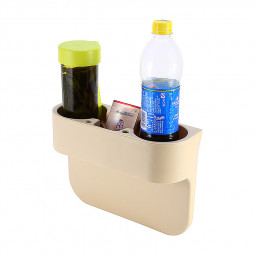 Multifunctional Car Bottle Can Cup Holder Box Stand - Beige