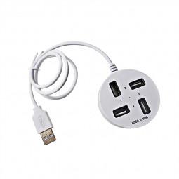 4 Port USB Hub USB 2.0 Round USB Splitter Box with Long Cable - White