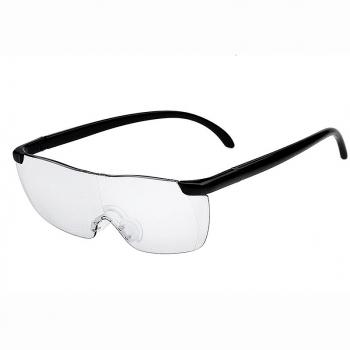 Big Vision Glasses Magnifying 160% Magnification Eye Wear Glasses